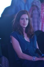 Kalki Koechlin launches beautifulhomes.com on 19th Oct 2016 (23)_5808730a091cc.JPG
