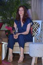 Kalki Koechlin launches beautifulhomes.com on 19th Oct 2016 (34)_5808731345b5b.JPG