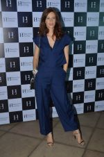 Kalki Koechlin launches beautifulhomes.com on 19th Oct 2016 (4)_580872ebcc8e1.JPG
