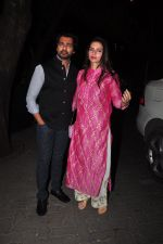 Nikhil Dwivedi celebrate Karva Chauth at Anil Kapoor�s house in Juhu on 19th Oct 2016 (97)_5808702a55cd3.JPG
