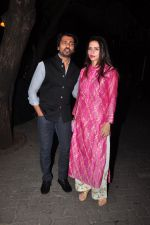 Nikhil Dwivedi celebrate Karva Chauth at Anil Kapoor�s house in Juhu on 19th Oct 2016 (100)_5808703355d05.JPG