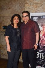 Ramesh Taurani at 31st October screening in Mumbai on 19th Oct 2016 (2)_58086f6b12cd1.JPG