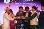Udit Narayan at Shoma Ghosh album launch on 19th Oct 2016 (63)_5808727a95b7a.JPG