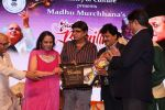 Udit Narayan at Shoma Ghosh album launch on 19th Oct 2016 (64)_5808727c1fd21.JPG