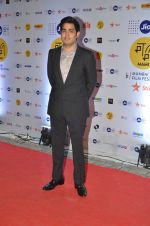 Akash Ambani at MAMI Film Festival 2016 on 20th Oct 2016 (274)_580b00a587885.JPG