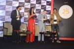 Alyque Padamsee, Pooja Bedi, Gautam Singhania, Marc Robinson during the launch of KamaSutra Honeymoon Surprise Pack on 21st Oct 2016 (23)_580b5d4279c54.JPG