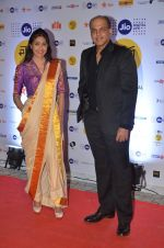 Ashutosh Gowariker at MAMI Film Festival 2016 on 20th Oct 2016