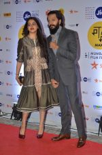Genelia D Souza, Riteish Deshmukh at MAMI Film Festival 2016 on 20th Oct 2016 (109)_580b015798a7e.JPG