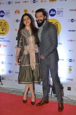 Genelia D Souza, Riteish Deshmukh at MAMI Film Festival 2016 on 20th Oct 2016
