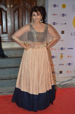 Huma Qureshi at MAMI Film Festival 2016 on 20th Oct 2016