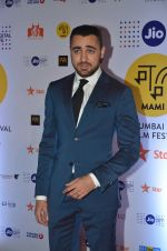 Imran Khan at MAMI Film Festival 2016 on 20th Oct 2016 (228)_580b019dc989a.JPG