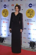 Kalki Koechlin at MAMI Film Festival 2016 on 20th Oct 2016 (170)_580b01dd36430.JPG