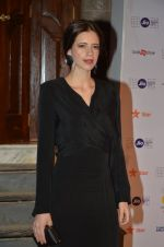 Kalki Koechlin at MAMI Film Festival 2016 on 20th Oct 2016 (174)_580b01e068761.JPG