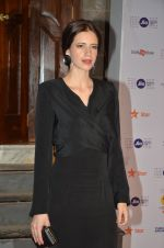 Kalki Koechlin at MAMI Film Festival 2016 on 20th Oct 2016