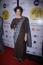Kalki Koechlin at MAMI screening on 21st Oct 2016 (1)_580b5de54ea2c.JPG