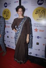 Kalki Koechlin at MAMI screening on 21st Oct 2016 (39)_580b5de6a574c.JPG