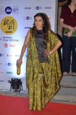 Mini Mathur at MAMI Film Festival 2016 on 20th Oct 2016
