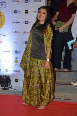 Mini Mathur at MAMI Film Festival 2016 on 20th Oct 2016 (231)_580b026fc4c09.JPG