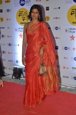 Nandita Das at MAMI Film Festival 2016 on 20th Oct 2016 (234)_580b0279ef3ff.JPG
