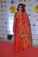 Nandita Das at MAMI Film Festival 2016 on 20th Oct 2016 (238)_580b027f70da2.JPG