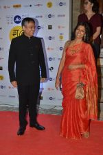 Nandita Das at MAMI Film Festival 2016 on 20th Oct 2016