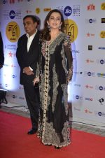 Nita AMbani, Mukesh Ambani at MAMI Film Festival 2016 on 20th Oct 2016 (197)_580b0290aa4e3.JPG