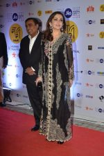 Nita AMbani, Mukesh Ambani at MAMI Film Festival 2016 on 20th Oct 2016 (198)_580b02915713b.JPG