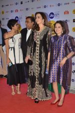 Nita AMbani, Mukesh Ambani at MAMI Film Festival 2016 on 20th Oct 2016 (202)_580b0292a87a8.JPG