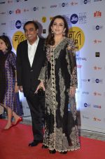 Nita AMbani, Mukesh Ambani at MAMI Film Festival 2016 on 20th Oct 2016 (204)_580b029362113.JPG