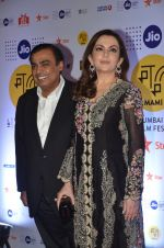 Nita AMbani, Mukesh Ambani at MAMI Film Festival 2016 on 20th Oct 2016 (205)_580b02c97fb55.JPG