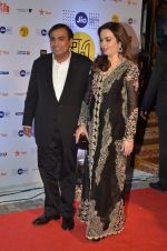 Nita Ambani, Mukesh Ambani at MAMI Film Festival 2016 on 20th Oct 2016 (349)_580b02e49de68.JPG