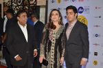 Nita Ambani, Mukesh Ambani at MAMI Film Festival 2016 on 20th Oct 2016