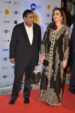 Nita Ambani, Mukesh Ambani at MAMI Film Festival 2016 on 20th Oct 2016 (346)_580b0294a8c28.JPG