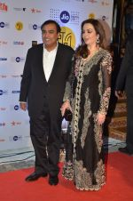 Nita Ambani, Mukesh Ambani at MAMI Film Festival 2016 on 20th Oct 2016 (348)_580b0295524af.JPG