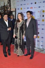 Nita Ambani, Mukesh Ambani at MAMI Film Festival 2016 on 20th Oct 2016 (350)_580b0295ef6c1.JPG