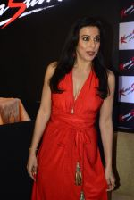 Pooja Bedi during the launch of KamaSutra Honeymoon Surprise Pack on 21st Oct 2016 (12)_580b5d99948bd.JPG