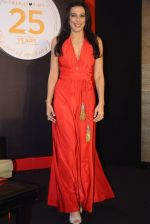 Pooja Bedi during the launch of KamaSutra Honeymoon Surprise Pack on 21st Oct 2016 (4)_580b5d9356692.JPG