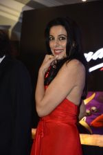Pooja Bedi during the launch of KamaSutra Honeymoon Surprise Pack on 21st Oct 2016 (5)_580b5d941e935.JPG