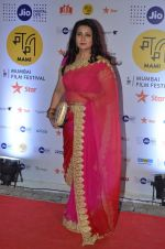 Poonam Dhillon at MAMI Film Festival 2016 on 20th Oct 2016