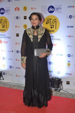 Shabana Azmi at MAMI Film Festival 2016 on 20th Oct 2016