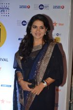 Shaina NC at MAMI Film Festival 2016 on 20th Oct 2016 (154)_580b034218efe.JPG