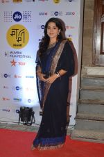 Shaina NC at MAMI Film Festival 2016 on 20th Oct 2016