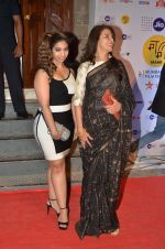 Shobhaa De at MAMI Film Festival 2016 on 20th Oct 2016