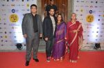 Siddharth Roy Kapoor, Kunal Roy Kapoor at MAMI Film Festival 2016 on 20th Oct 2016 (248)_580b03aa8eec9.JPG