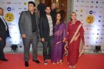 Siddharth Roy Kapoor, Kunal Roy Kapoor at MAMI Film Festival 2016 on 20th Oct 2016
