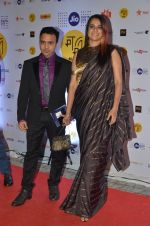 Sona Mohapatra at MAMI Film Festival 2016 on 20th Oct 2016