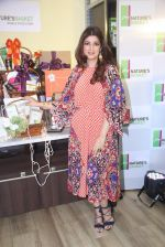 Twinkle Khanna at Godrej Nature_s Basket launch event on 20th Oct 2016 (12)_580af9ac10e75.JPG