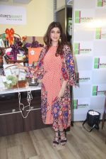 Twinkle Khanna at Godrej Nature_s Basket launch event on 20th Oct 2016 (16)_580af9b024ead.JPG