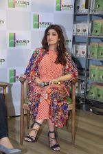 Twinkle Khanna at Godrej Nature_s Basket launch event on 20th Oct 2016 (7)_580af9a6cd1d2.JPG
