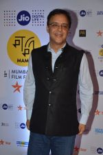 Vidhu Vinod Chopra at MAMI Film Festival 2016 on 20th Oct 2016 (7)_580b046e17fc5.JPG